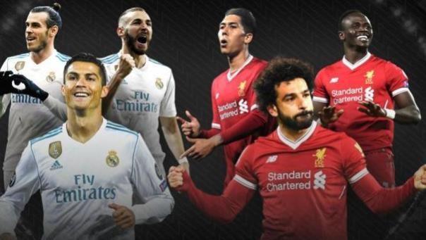 2018欧冠决赛皇马vs利物浦前瞻 直播时间安排