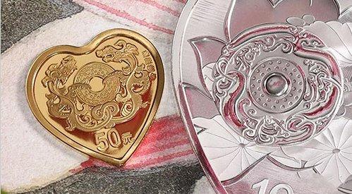 2019心形纪念币有收藏价值吗?吉祥文化金银币亮点有哪些