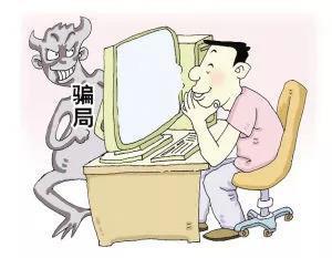"""[推荐]三明已有人中招!转钱""""做流水""""?警惕网络贷款诈骗新套路"""