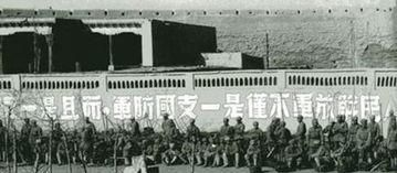 """放下枪,拿起扁担上""""战场"""",70年前10万解放军选了这条路"""