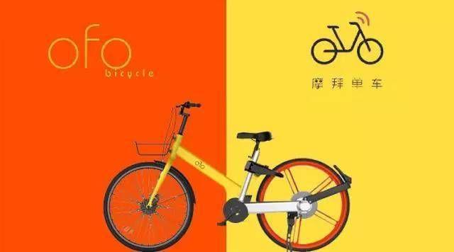 免费领取摩拜\/OFO单车30天免费骑行卡的方法