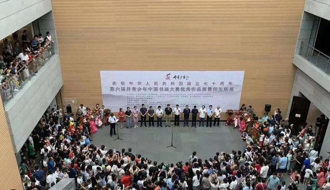 <b>河北画瓣艺术师生受邀参加第六届丹青少年中国书画作品展并致辞</b>
