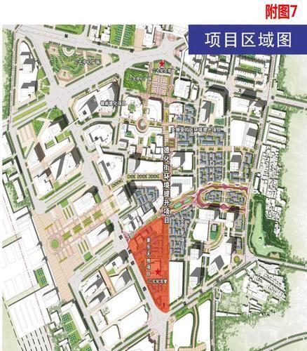 二七广场将改为城市中心绿地广场