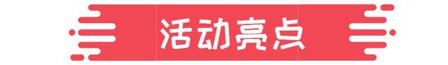 广州古玩城:一边睇龙船一边学当爸