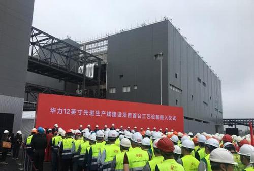 总投资387亿!上海最大集成电路项目计划月产能4万片芯片