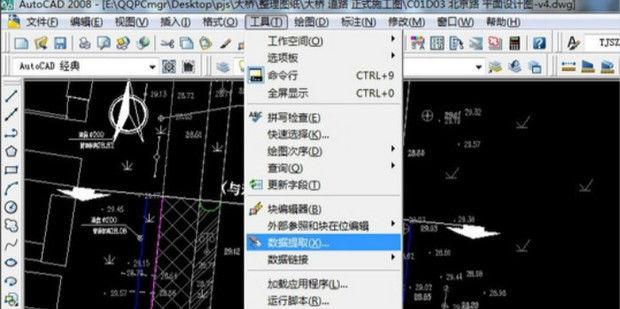 快速在CAD中批量提取坐数据图纸在血哪吗标点染皮甲护腕图片