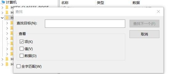 CAD2014出现丢失驱动程序文件hdi显示天正cad层选择同图图片