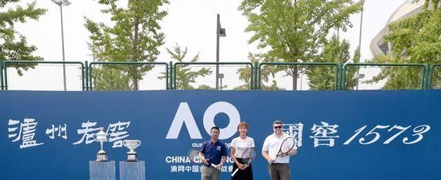 泸州老窖荣耀呈现澳网中国业余挑战赛