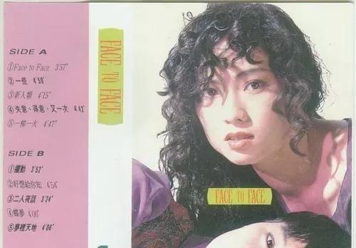 香港女星车祸瘫痪 歌手梦想瞬间破灭 如今郑秀文携她踏上红馆