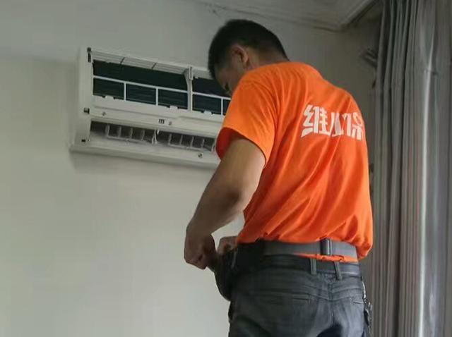 空调安装收费标准要出台了!看看以后你家装空
