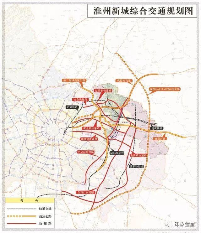 六橫:成南高速,成德南高速,成金簡快速,青金快速,成洛簡快速,彭青淮圖片