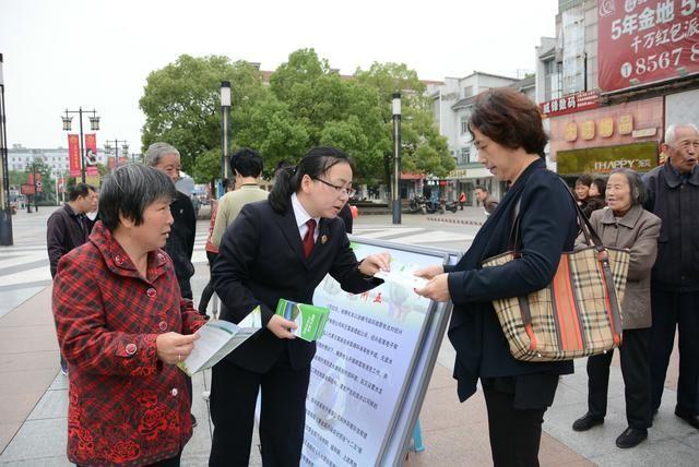 """绍兴市检察院荣获""""浙江省文明单位""""称号"""