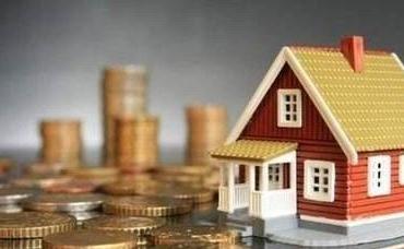 """温州房地产信贷""""半年报"""":全市贷款余额2210亿元"""