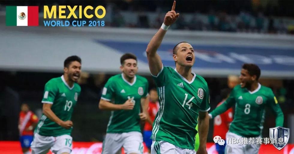 2018世界杯德国VS墨西哥哪队会赢 德国VS墨