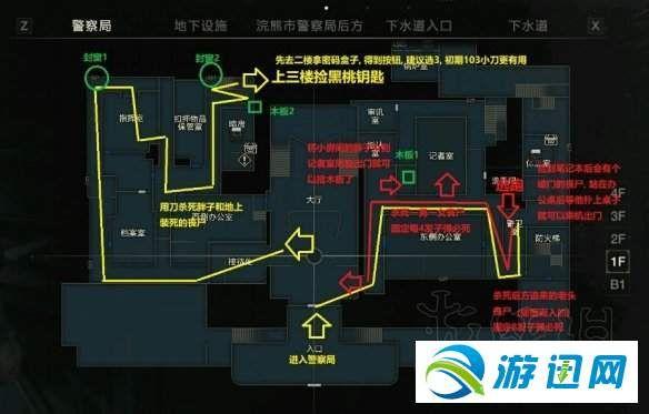 生化危机2重制版警局完美开荒路线图文攻略