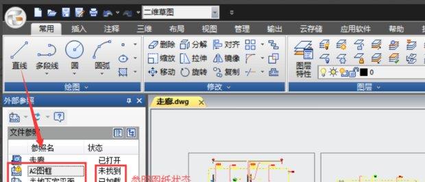 CAD方法解决不全显示图纸井阀5700图纸图片