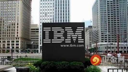 IBM要裁员1万人?营收同比已经连续22个季度为负