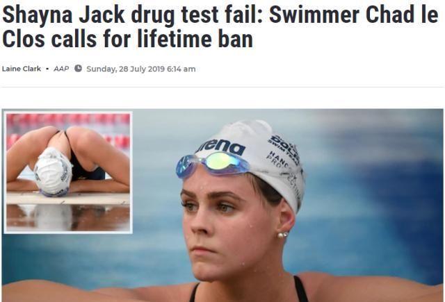 南非名将要求澳选手终身禁赛+剥夺孙杨奥运金牌:我从不玩双标!