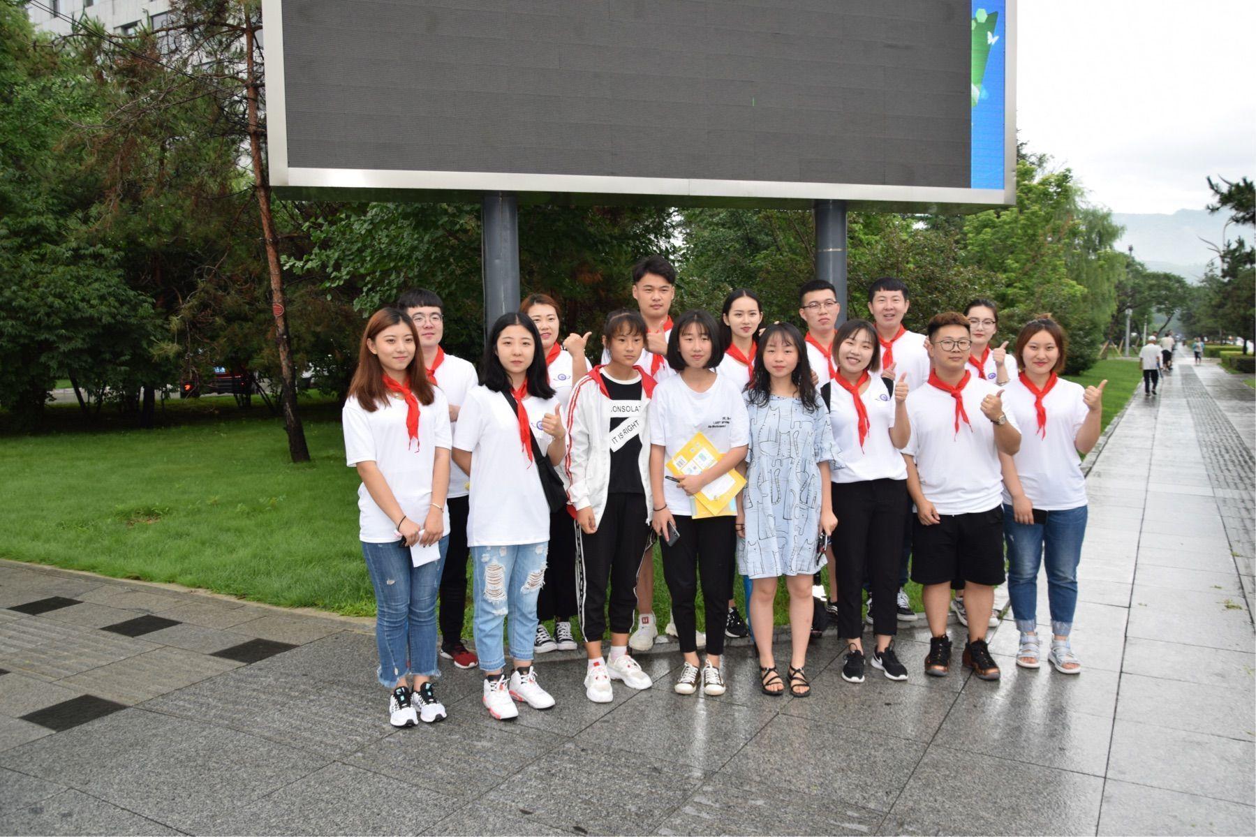 团结街道育才社区《铭初心使命梦从今夏飞》大学生社会实践活动