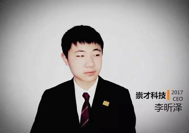 森达集团有限公司董事长兼总经理朱相桂--打造鞋业航母笑傲世界市场的