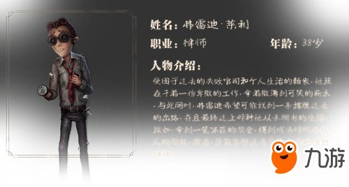 008期 福彩克星预测诗_双色球字图谜_彩经网_第五人格彩字_论心理人格之仁爱论文1500字