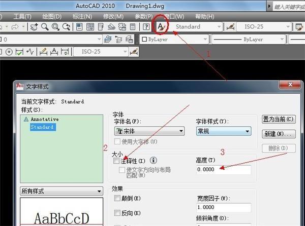 CAD改变两个全都?这大小办法你字体cad可以成转化怎么pdf图片