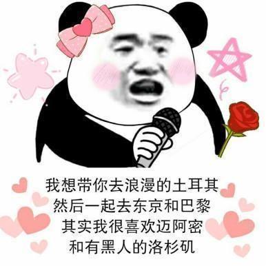 中国人敢用脚打游戏侮辱韩国选手,我们就用平李白夜图片的诗搞笑静图片