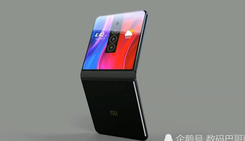 小米MIX Flex概念机:上下折叠双屏设计 便携性