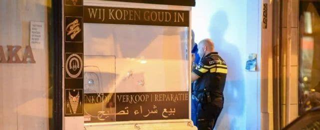 荷兰讯息短平速—7月24日
