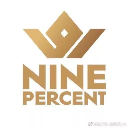 nine percent 手绘