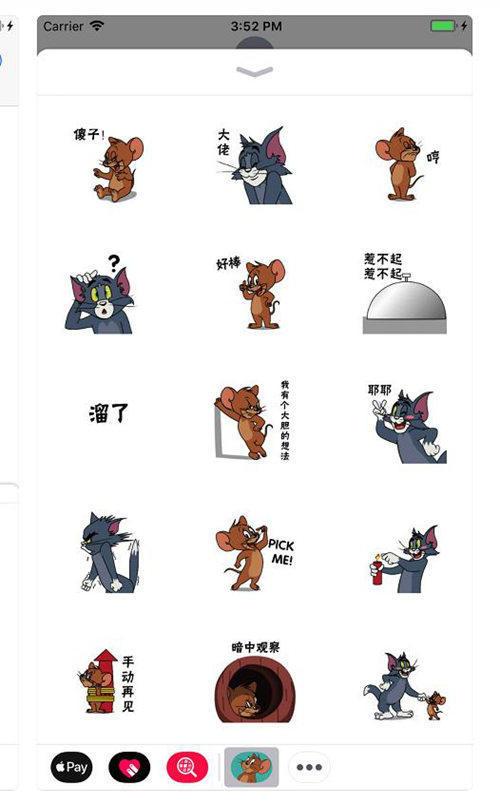 小可爱已上线《猫和老鼠》主题表情包来啦