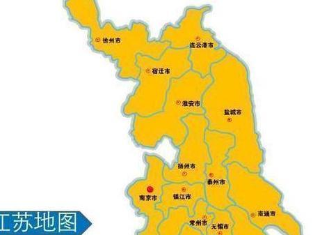 苏北人口_宿迁成为苏北最吸引外来人口的城市 大部分流入宿城 宿豫和经开区