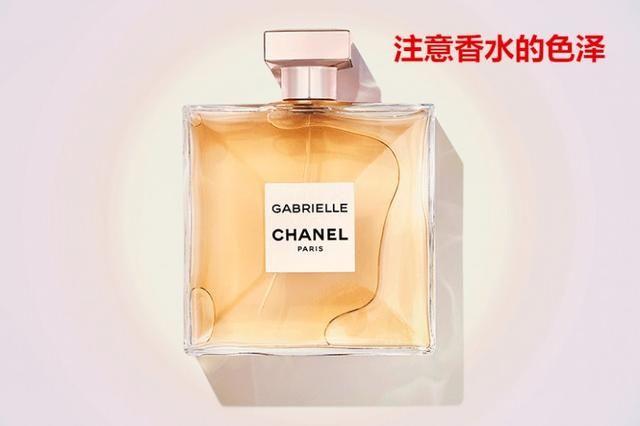 广州查获假冒香水竟是香精勾兑教你3招辨别香水的小妙招