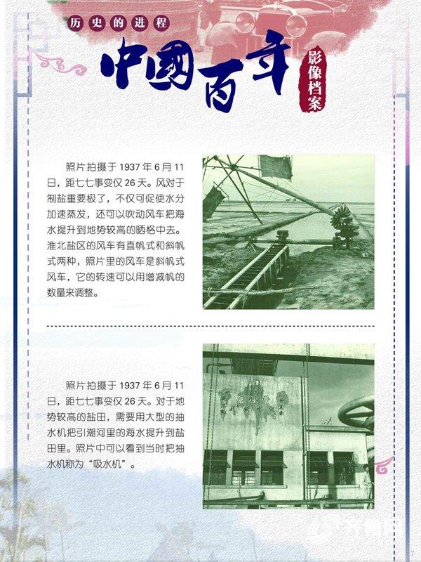 长城内外广袤大地上的芸芸众生, 不仅为我们今天研究和认知当时中国的