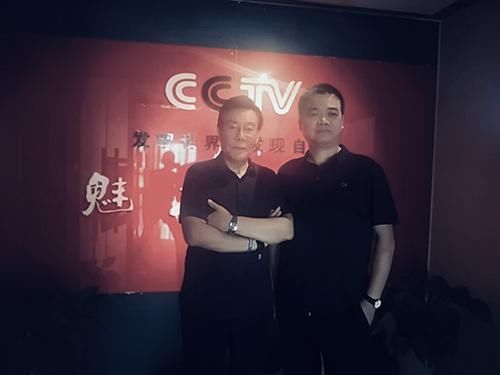 湘之文化与央视《魅力东方潮》栏目达成合作