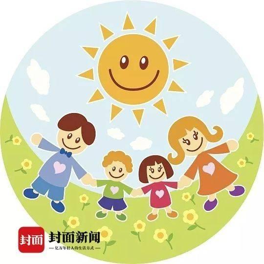 封面新闻讯(记者 杜恩湖)还有7天,2018年六一儿童节就到了!5月24日上午,记者在北京采访获悉:中央广播电视总台今年为全国小朋友准备了一台内容丰盛、节目丰富多采的2018年六一儿童晚会,目前正在央视积极排练,将于2018年6月1日20:00通过中央电视台综合频道及中央电视台少儿频道并机播出。 六一儿童节是中国亿万孩子们的盛大节日,六一晚会也是中央电视台少儿频道的大型综艺晚会,被誉为一年一度的少儿春晚,30多年来,六一晚会就是几代人难忘的文化记忆和情感收藏。  2018年中央电视
