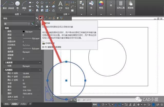 将CAD空间从模型的图形布局无法到图纸2012cad转换打开文件图片