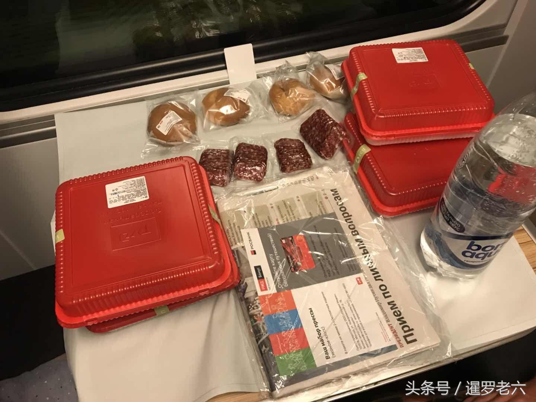 """坐火车去莫斯科看""""世界杯""""开幕式!看看俄罗斯火车餐是啥样的?"""