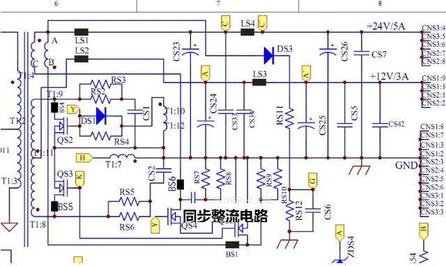 长虹32寸液晶电视无5v待机电压,实战维修讲解