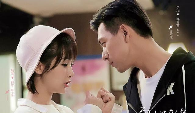 7月好剧扎堆,李现杨洋刘昊然肖战,谁才是你心中的完美男神?