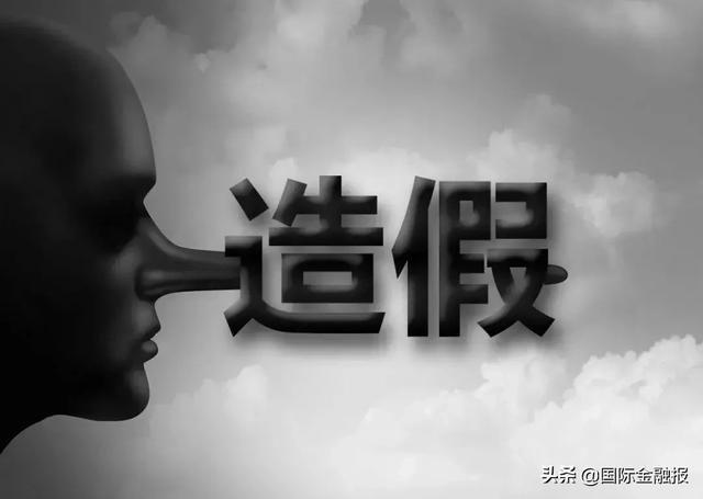 """""""扇贝跑了""""大戏迎来结局:獐子岛涉嫌财务造假,董事长吴厚刚被罚终身市场禁入"""