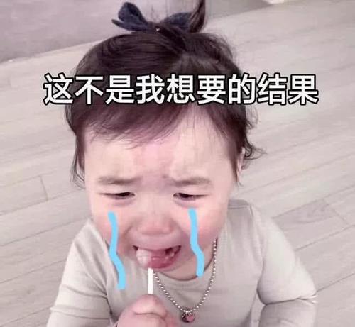 最近火了一种委屈表情:亲亲到哭,要委屈抱鲍比表情包希尔的图片