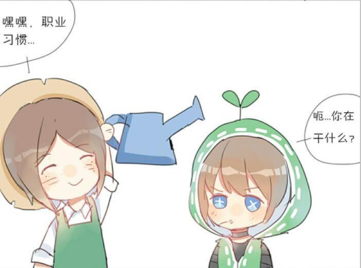第五人格同人漫画:园丁与佣兵的日常,怎么成了好姐妹了