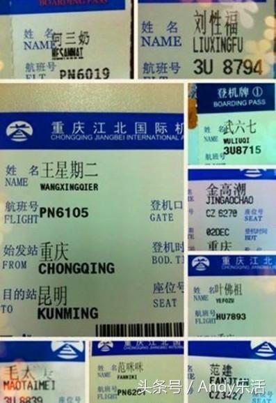 姓氏人数排行_中国姓氏人数排行 王姓8890万 你的呢