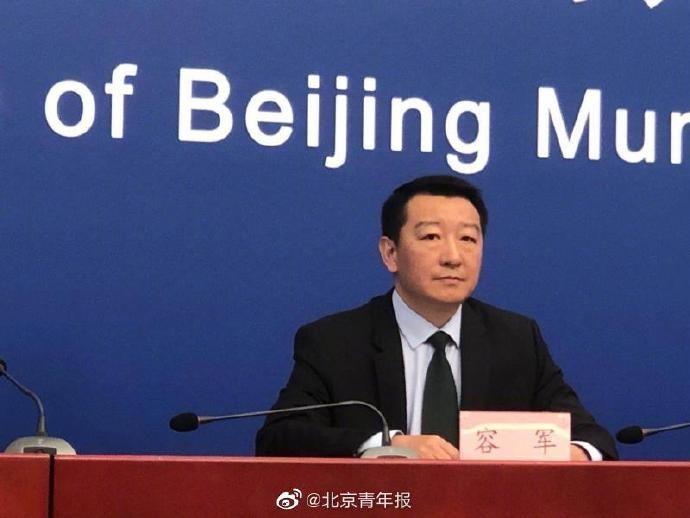 北京假期高速路交通量较去年同期下降29%交通量北京