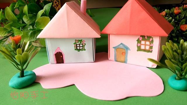 亲子手工折纸小房子,幼儿简单小手工