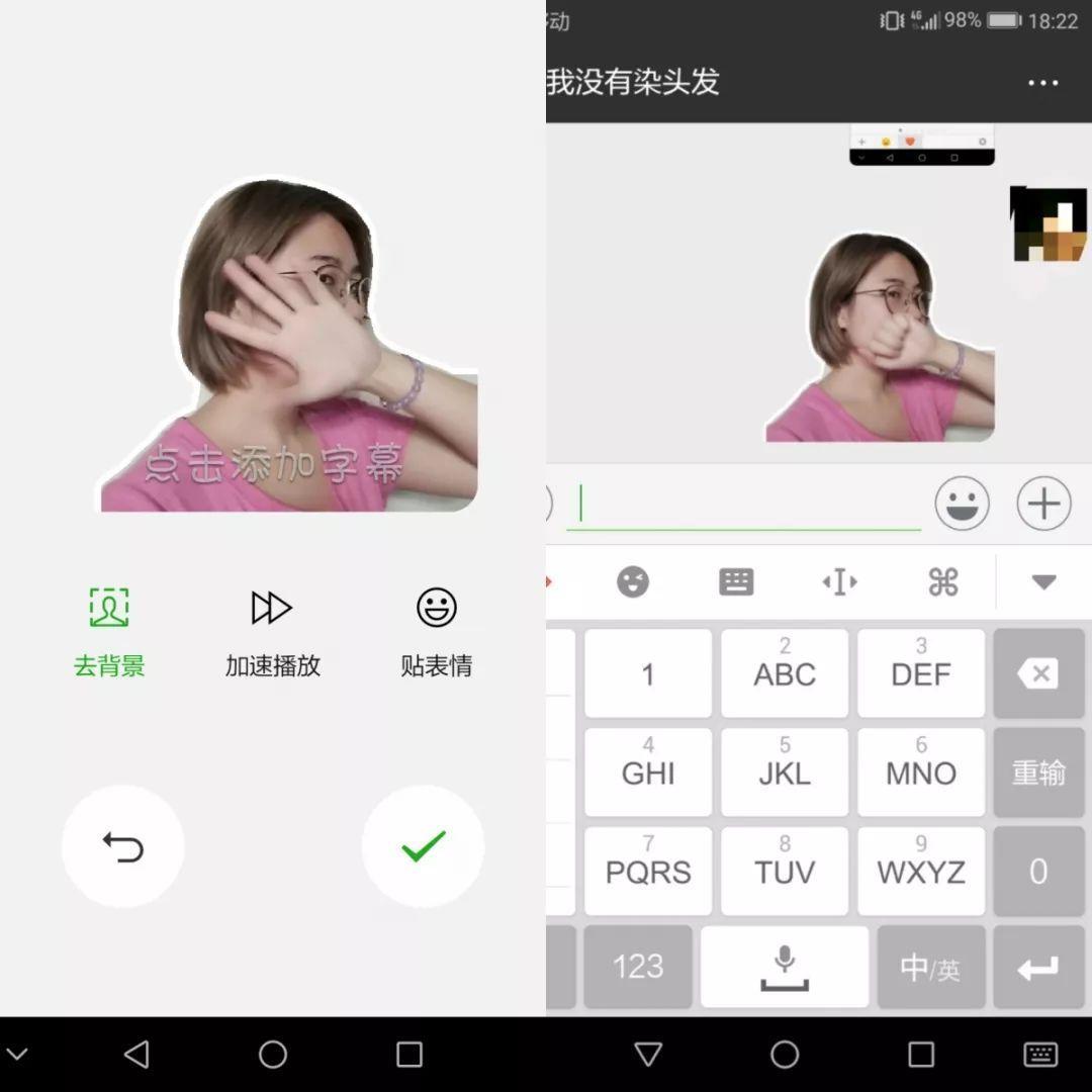 教你用自己的表情v表情微信照片的熊猫来表情包是怎样图片