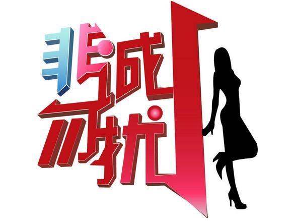 logo logo 标志 设计 矢量 矢量图 素材 图标 580_438