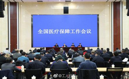上海:2019年更多救命救急药将纳入医保