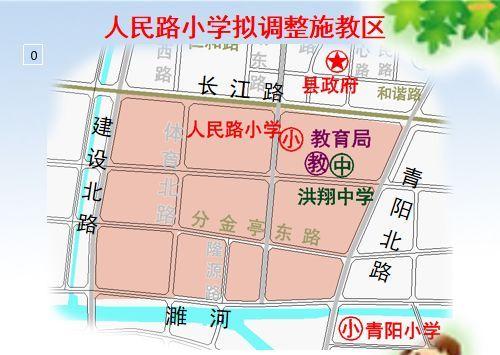 泗洪中小学征求区划分,施教小学!沟意见甘石图片